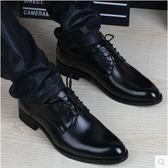 男士商務真皮鞋青年尖頭結婚鞋休閒黑色韓版加絨透氣男鞋正裝鞋子 雲雨尚品