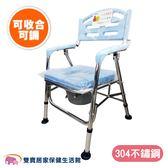 行健 ST-F35不鏽鋼便器椅 收合可調 馬桶椅 便盆椅 STF35