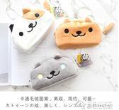 文具盒 日本卡通小貓毛絨貓咪大容量學生筆袋鉛筆文具盒  夢想生活家