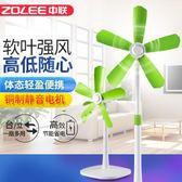 電風扇創意落地扇5葉無網靜音大風家用客廳辦公室立式臺風扇  color shopYYP220v