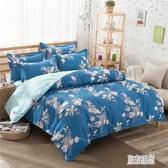 床套 復古創意柔軟夏季1.8m雙人床氣質床套四件套純棉簡約歐美風 QQ5224『東京潮流』