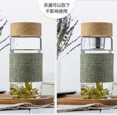便攜家用過濾創意帶蓋加厚茶水分離杯子Eb14823『小美日記』