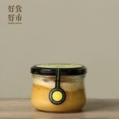 【俄羅斯原裝進口】舒芙蕾檸檬嫩薑蜂蜜果醬220g