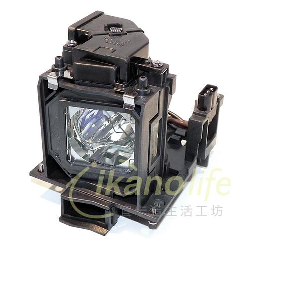 SANYO-OEM副廠投影機燈泡POA-LMP143/ 適用機型DXL2000、PDG-DWL2500