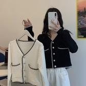 針織上衣 2020新款秋季網紅同款氣質短款上衣開衫外穿長袖針織衫女小外套 伊蘿