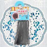 Dadaisun 烤漆實用髮叉 5cm(#474)20支入【小三美日】一字夾/小黑夾/髮夾