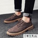 2020秋季新款男靴子低筒百搭馬丁鞋男士馬丁靴男潮靴英倫工裝短靴『極致男人』