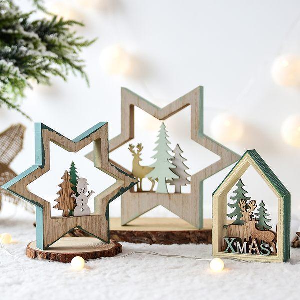 聖誕禮品116 聖誕樹裝飾品 禮品派對 聖誕樹燈飾擺件