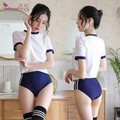 日系體操角色扮演服!拼色上衣包臀短褲三件組
