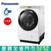 (預購)Panasonic國際11KG滾筒洗脫烘(右開)洗衣機NA-VX88GR含配送到府+標準安裝【愛買】