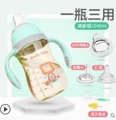 鴨嘴杯寶寶學飲杯嬰兒吸管杯兩用兒童水杯奶瓶飲水杯防漏防嗆促銷好物