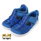 日本 IFME Water Shoes 排水涼鞋 中童鞋 藍 NO.R6653(IF20-131501)