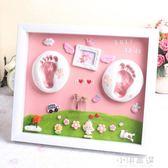 寶寶手足印泥創意胎毛紀念品diy自制新生嬰兒童永久滿月百天禮物『小淇嚴選』