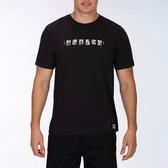 Hurley M HRLY PRM CRYPTIK TEE SS BLACK T恤-DRI-FIT
