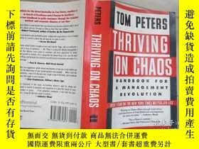 二手書博民逛書店Thriving罕見on ChaosY23042 Tom Pet