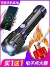 點火手電筒小強光led超亮變焦遠射可充電式usb戶外家用便攜多功能 小山好物