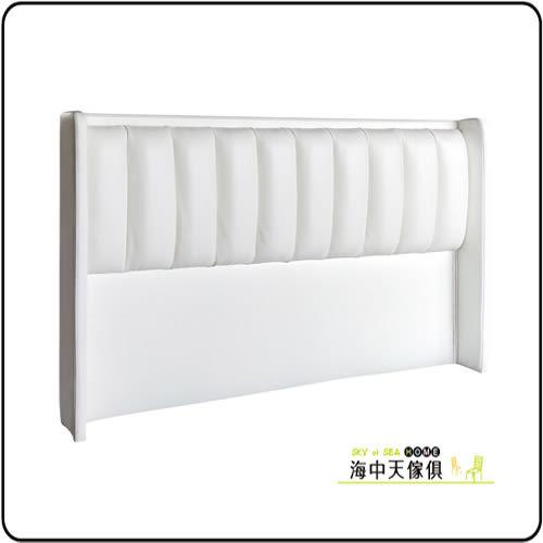 {{ 海中天休閒傢俱廣場 }} C-41 摩登時尚 臥室系列 A85-A 佛羅倫斯白色5尺床頭片床