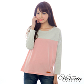 Victoria 撞色拼接飛鼠袖TEE-粉紅-Y2503110(領劵再折)