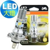 OSRAM 機車LED燈泡 黃光/2700K HS1 12V/4.5/4.5W 公司貨