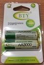 【世明國際】BTY 3號 充電電池 AA...