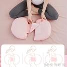 孕婦枕頭護腰側睡枕托腹u型側臥睡墊抱枕睡覺神器孕期用品孕婦枕YYJ 【618特惠】