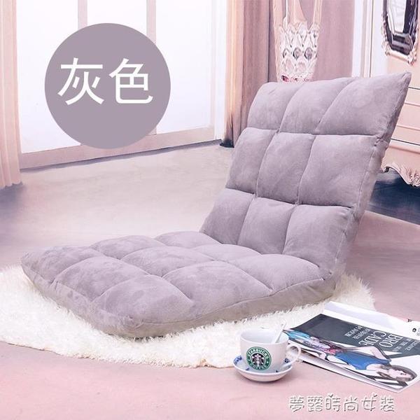 懶人沙發床榻榻米粉色公主床上靠背椅小沙發夏天網紅臥室小型可愛YXS『夢露』