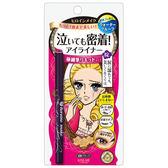 【日本Kiss Me】 花漾美姬零阻力絲滑濃黑眼線液筆