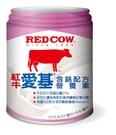 (加贈四罐) 紅牛愛基含鉻配方營養素237ml*24罐/一箱 *維康
