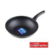韓國 CHEFWAY 蜂巢式三層鋼不沾炒鍋26cm
