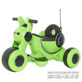 哈雷兒童電動車摩托車三輪太空車可坐人寶寶童車電瓶車玩具車 IGO