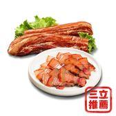 【張深淵】古早味臘肉4條組(真空包裝)-電電購