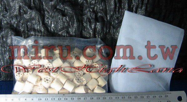 【西高地水族坊】雅柏UP 多孔陶瓷環、吸氨沸石2合1濾材(新上市)
