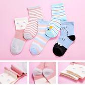 女童襪子棉質春秋兒童薄款春夏公主寶寶小女孩童襪1-3-5 5-7-9歲 年貨慶典 限時八折