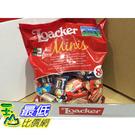 [COSCO代購] LOACKER 綜合迷你威化夾心餅 800公克 _C592361