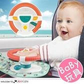 兒童模擬駕駛仿真方向盤 音效 早教玩具