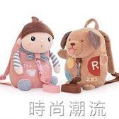 防走失包背包帶牽引繩書包防走丟包 幼兒1-3歲 時尚潮流