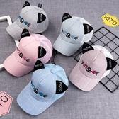 夏季兒童薄款防曬帽子2-4歲寶寶遮陽帽小孩網帽棒球帽男女太陽帽6【跨店滿減】