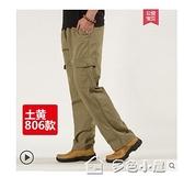 男士長褲秋季薄款中老工作褲男工裝褲爸爸直筒寬鬆休閒褲子加肥加大長褲 快速出貨