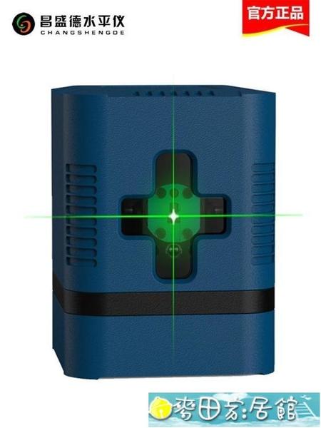 水平儀 昌盛德 綠光2線水平儀迷你型家用紅外線便攜式高精度強光細線激光 麥田家居館