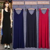 雙12好禮 春夏女韓版拖地長裙連身裙寬鬆莫代爾背心裙打底裙襯裙大碼連體裙