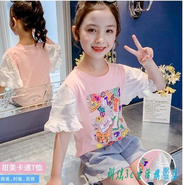女童短袖夏裝2020新款韓版洋氣女孩半袖棉質童裝上衣夏季兒童t恤 OO9671『科炫3C』