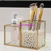 化妝刷收納桶珍珠玻璃美妝刷放置筒簡約眉筆收納盒【樹可雜貨鋪】