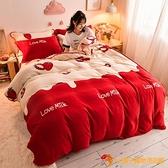 珊瑚絨床罩四件套冬加厚床單被套雙面法蘭絨【小獅子】