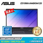【ASUS 華碩】E510MA-0448KN4120 15.6吋筆電 星夜黑