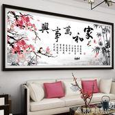 家和萬事興十字繡新款刺繡古代客廳梅花簡單線繡臥室簡約現代 酷斯特數位3c