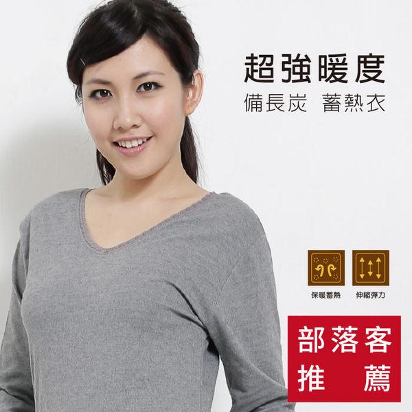 【福井家康】 森林備長炭內磨毛女性衛生衣褲 / 台灣製 / 單件組 / 9607 / 9609
