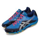 Asics 排羽球鞋 Gel-Blade 6 六代 藍 黑 輕量SpEVA中底 運動鞋 男鞋【ACS】 R703N402
