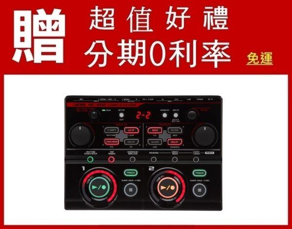 Boss RC-202 DJ 循環樂句錄音工作站 Beat box口技必備【RC202/Loop Station】另贈好禮/來電分期0利率