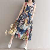 中大尺碼 無袖洋裝純棉印花寬鬆夏無袖背心中長沙灘裙WD2530【夢幻家居】