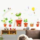 【半島良品】壁貼 DIY創意無痕 牆貼 貼紙-   彩虹花盆 50x70_XH7232